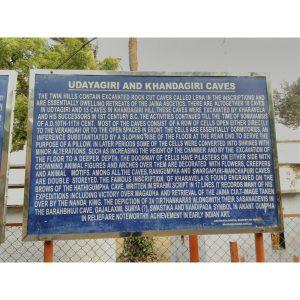Udayagiri & Khandagiri