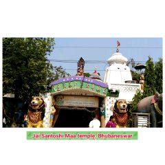 Jai Santoshi Maa Temple