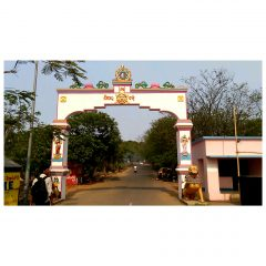Sikharchandi Hill Entrance